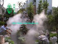 自然雾、高压造雾