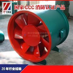 混流送风机 HL3-2A高效低噪地下车库送风机