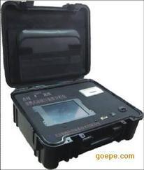 便携式污染物分析仪