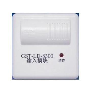 海湾gst-ld8300输入模块