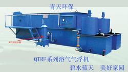 QTRF系列高效溶气气浮机
