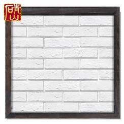 人造文化石白砖电视背景墙仿古砖