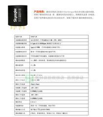 氨气NH3气体传感器模组
