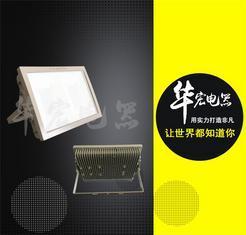 BAD808-L2LED防爆泛光灯100W LED防爆投光灯 LED防爆投射灯