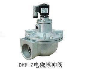 TMF—ZM型直角电磁脉冲阀