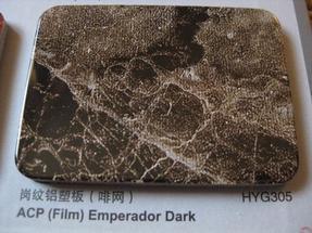 上海华源石纹铝塑板HYG305(烤漆)