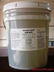 美国永凝液HG-晶面无尘耐磨地坪强化剂