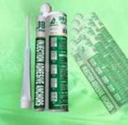 大连市进口植筋胶和注射式植筋胶销售