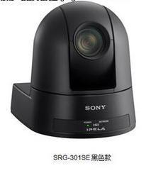 索尼SRG-301SE防抖功能摄像机
