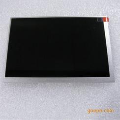 群创7寸数字屏 AT070TN83 V.1