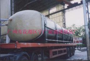 玻璃钢运输罐 玻璃钢运输槽车