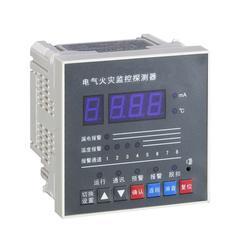 电气火灾监控探测器LDT9102E