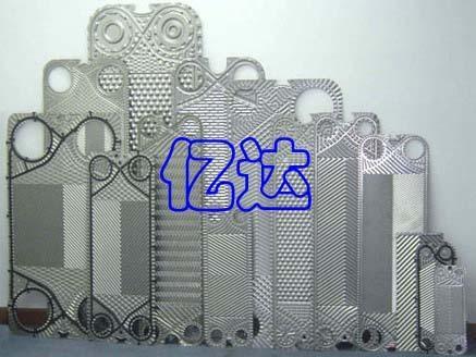 亿达公司专业设计,生产,制作各种材质304,316,316l,钛板等板式换热器
