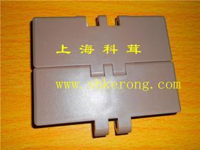 820K325直行塑料链板