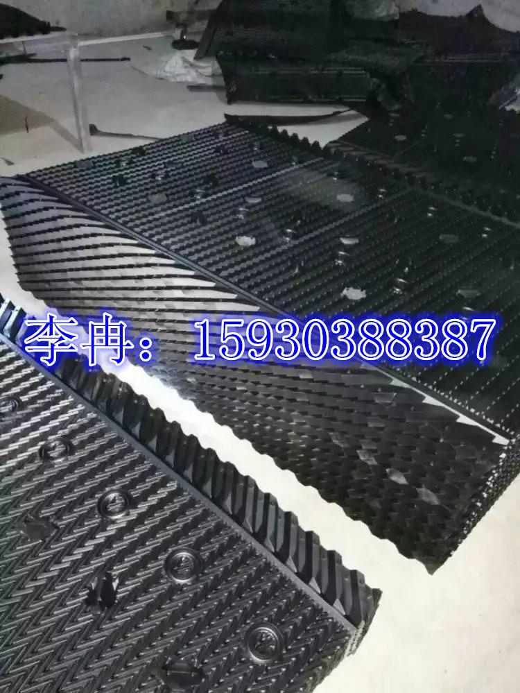 马利冷却塔填料 北京优质冷却塔填料厂家专业定做915