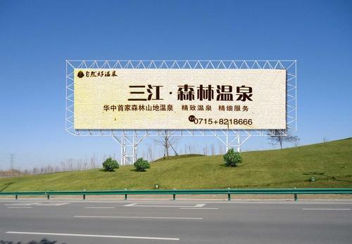 落地广告牌制作_co土木在线图片