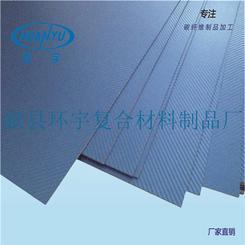耐高温碳纤维板  3K碳纤板