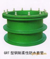 供应各种型号防水套管