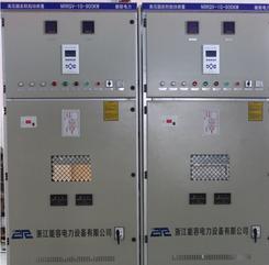 压缩机-NRRQV-10高压固态电子软启动成套设备
