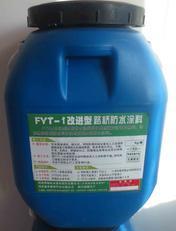 FYT-1路桥防水涂料