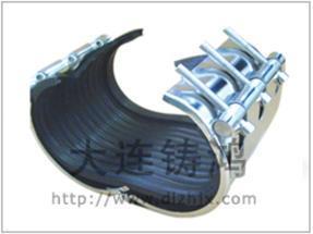 折叠式管道修补器 RCH-S-15A