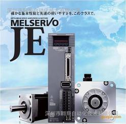 三菱JE 3KW伺服 驱动器加电机