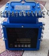 KHP128-Z带式输送机综合保护装置主机 带式输送机6种保护