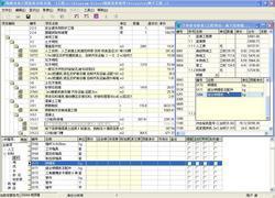 晓辉水电软件