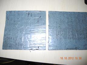 盐城防裂贴价格高分子沥青聚合物