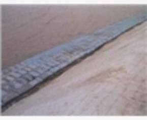 无锡市土工新材料批发