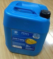 供应苏州空压机|常熟空压机|张家港空压机专用油
