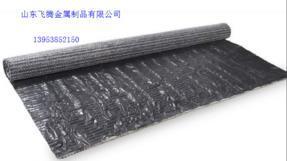 山东【防水毯】防草布13953852150膨润土防水毯价格,钠基膨润土防水毯生产厂家