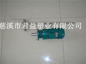 搅拌机BLD09-11-0.37KW价格