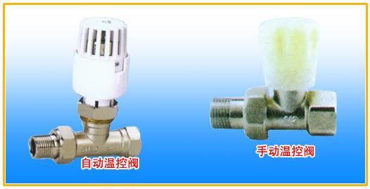 温控阀是一种自力式调节阀,它利用温控阀阀头中的感温元件来控制阀门图片