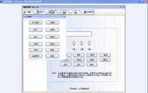 港口高杆灯无线控制系统