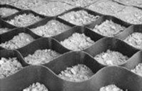 贵州土工格室厂家/土工格室价格