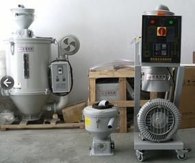 上海塑料颗粒机自动上料机价格
