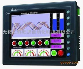 台达DOP系列触摸屏 无锡一级代理商