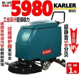 KL520商场用全自动手推式洗地机电瓶式地面清洗刷地机洗地吸干机