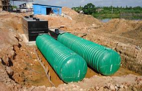 广东一体化污水处理设备 地埋式一体化污水处理设备工程