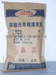 斯温格灌浆料优质产品价格超低