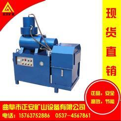 正安专业生产销售双缸液压自动型镦粗机