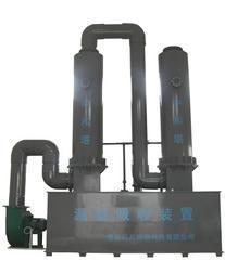 漏氯吸收设备