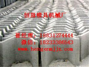 U型槽模具 U型槽模具价格 U型槽模具厂家 U型槽模具规格