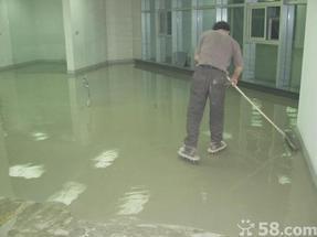 混凝土起砂处理剂