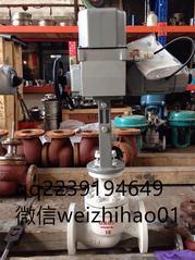 ZAZP型电动直通单座调节阀