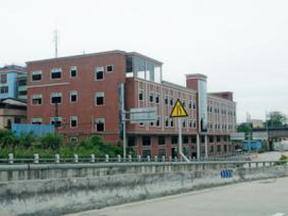厂房楼板承重检测_专业检测机构