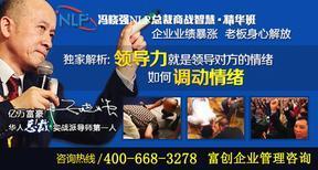 东莞市富创企业管理咨询有限公司的主要产品是什么?