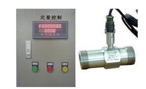 广州定量控制流量计,广州流量计,广东流量计