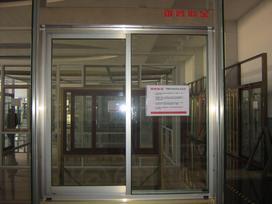 苏州罗普斯金铝合金门窗